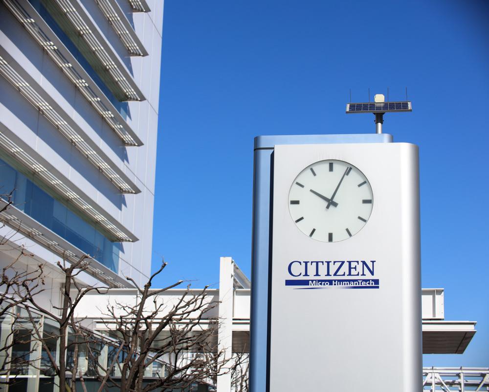 địa chỉ bảo hành Citizen tại Hà Nội