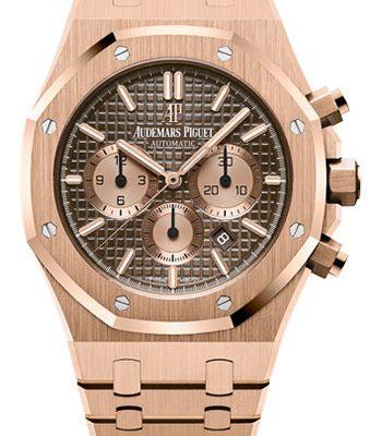 Đồng hồ Audemars Piguet 26331OR.OO.1220OR.02 Royal Oak Chronograph 41mm - Pink Gold